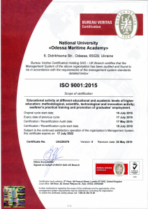 Iso 9001 2015 Eng